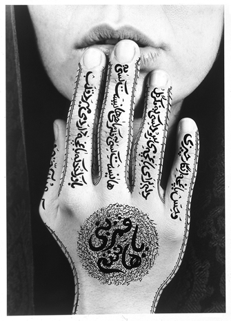 A work by Shirin Neshat